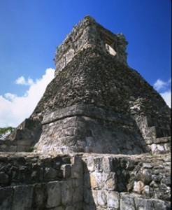 Dzibilnocac, Campeche