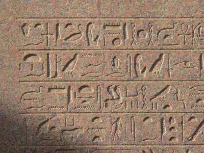 El Preclásico medio (1200 – 400 a.C.)