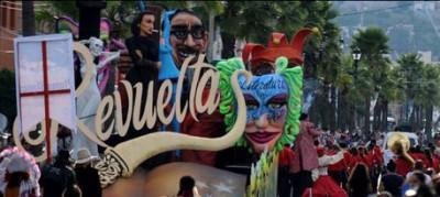 Festival Revueltas